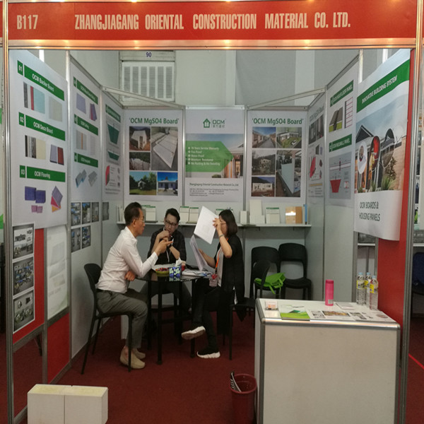China OCM successfully participated in the exhibition